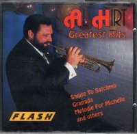 Al Hirt - Greatest Hits